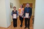 Награждение Почетной грамотой Министерства промышленности и торговли Российской Федерации