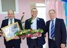 Поздравление администрации ГО Дегтярск.jpg