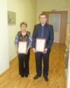 Награждение почетными грамотами министерства промышленности и торговли Российской Федерации