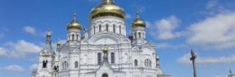 Паломническая поездка в Белогорский Николаевский православно-миссионерский мужской монастырь и храмы г. Кунгура.