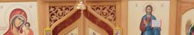 Праздник в храме во имя Св. Георгия Победоносца