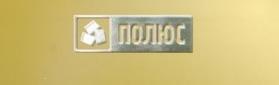 Успешно проведены шеф-монтажные и пуско-наладочные работы по запуску системы пробоотбора и прободоставки на Куранахской ЗИФ (АО «Полюс»)