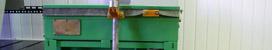 Запуск пробоотборников ПРО-1С